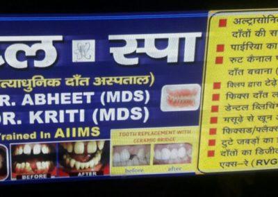 best-dentist-in-patna-g1 (1)